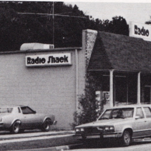 Radio Shack Johnsonville Hardware 1983.jpg